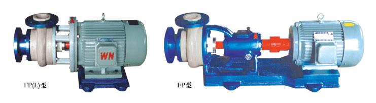 FP系列聚丙烯全塑防腐泵