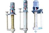 YU-1A系列耐酸液下泵