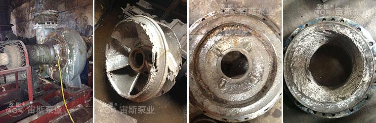 不锈钢泵在脱硫工况中的磨损情况