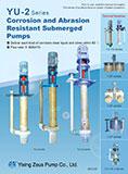 YU-2系列耐腐耐磨液下泵(英文版)(2012)