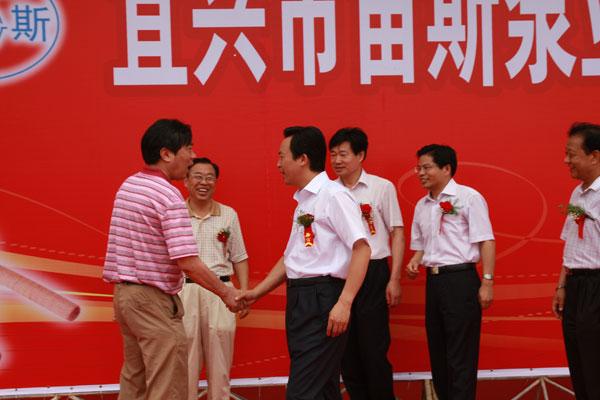 蒋洪亮书记与蒋龙福董事长亲切握手交谈
