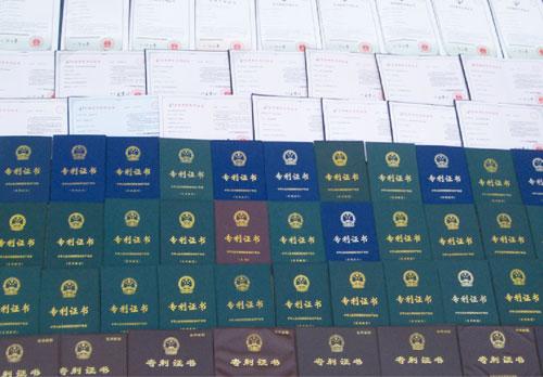 宙斯泵业专利证书