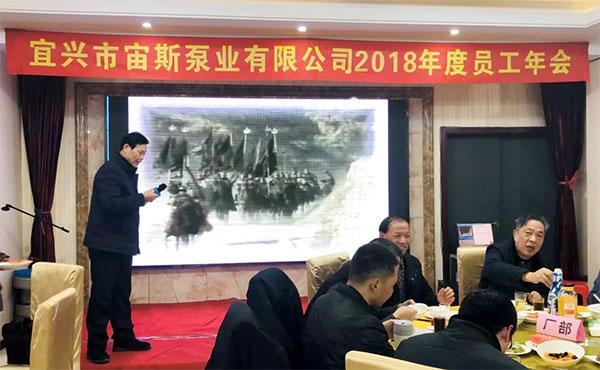 《滚滚长江东逝水》演唱者:蒋瑜明