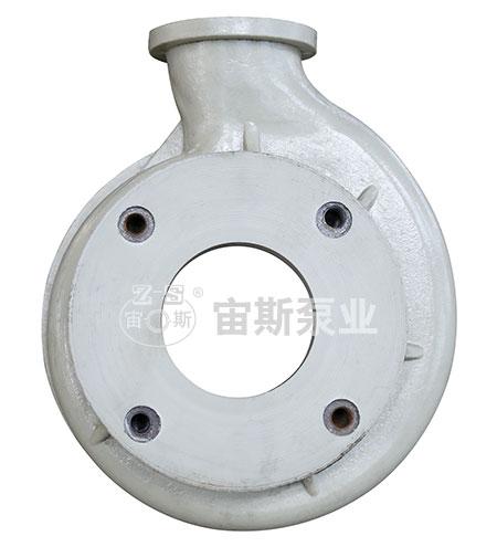 泵壳/FP泵壳/聚丙烯泵壳/PP泵壳
