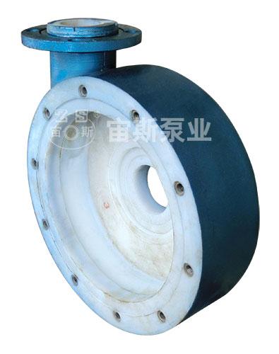 UHB-UF泵壳