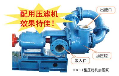 HFM-II型双级后吸泵
